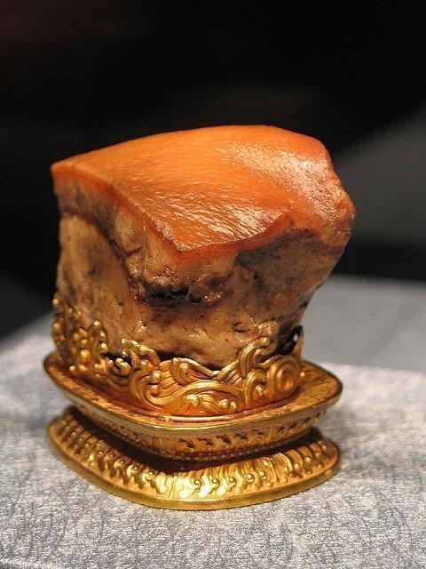 흔히 말하는 삼겹살돌, 육형석(肉形石)